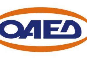ΟΑΕΔ λογότυπο