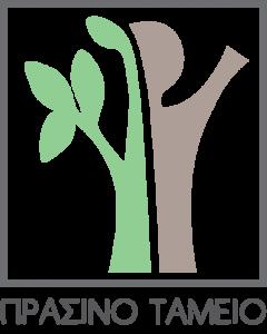 Πράσινο Ταμείο λογότυπο