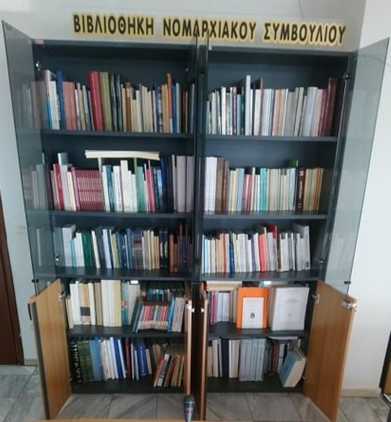 Αξιοποίηση της Βιβλιοθήκης της Περιφέρειας Δυτικής Μακεδονίας της Π.Ε. Κοζάνης