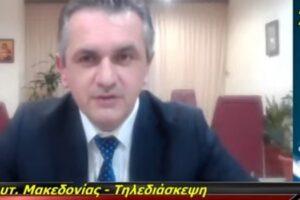 Συνέντευξη Τύπου του Περιφερειάρχη Δυτικής Μακεδονίας Γιώργου Κασαπίδη, σχετικά με τα κρούσματα covid-19 σε μινκ (13-11-2020)