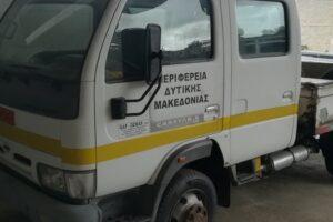 φορτηγό Nissan Vehiculo/Cabstar E - KHH 5407