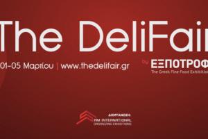 """Συμμετοχή της Περιφέρειας Δυτικής Μακεδονίας στην ψηφιακή έκθεση """"The Delifair by EXPOTROF"""" 2021"""