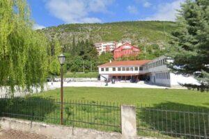 4ο Γυμνάσιο της Καστοριάς