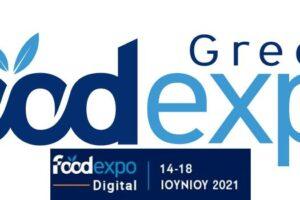 ψηφιακή έκθεση Food Expo 2021