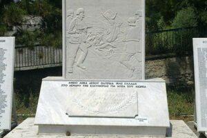 Η Περιφέρεια Δυτικής Μακεδονίας τιμά τη μνήμη των θυμάτων του ολοκαυτώματος κατά το Β' Παγκόσμιο Πόλεμο (23-4-2021)