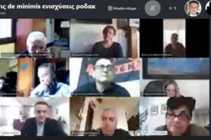 τηλεδιάσκεψη του Περιφερειάρχη με εκπροσώπους των Συλλόγων Ροδακινοπαραγωγών