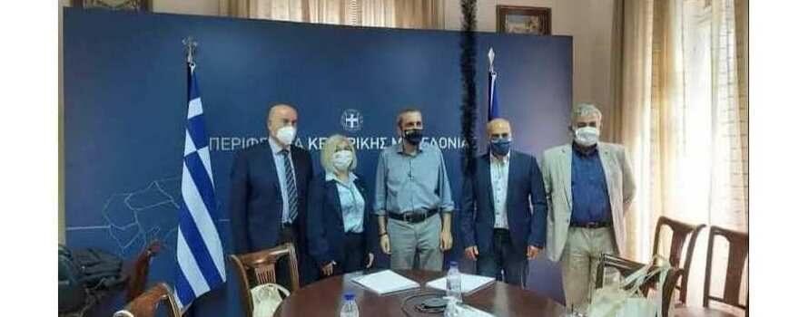 Ο Εκτελεστικός Γραμματέας της Περιφέρειας Δυτικής Μακεδονίας, κ. Γρηγόρης Γρηγοριάδης, συμμετείχε στη συνάντηση των Εκτελεστικών Γραμματέων των Περιφερειών της χώρας στη Θεσσαλονίκη, την 17η Σεπτεμβρίου 2021