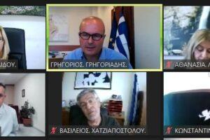 Πραγματοποιήθηκε τηλεδιάσκεψη στις 14-9-2021 με θέμα το νέο Οργανισμό Εσωτερικής Υπηρεσίας της Περιφέρειας Δυτικής Μακεδονίας