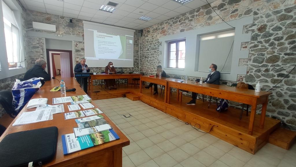 Με επιτυχία ολοκληρώθηκε το διήμερο συνέδριο του προγράμματος διασυνοριακής συνεργασίας COMPLETE στις Πρέσπες, που διοργανώθηκε από τον Ελγο Δήμητρα και την Περιφέρεια Δυτικής Μακεδονίας – αποφασίστηκε να συνεχιστεί η συνεργασία προς όφελος της κτηνοτροφίας 3