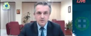 Συνέντευξης Τύπου του Περιφερειάρχη Δυτικής Μακεδονίας