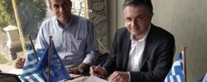 Υπογράφτηκε η Προγραμματική Σύμβαση για την Στήριξη της Επιχειρηματικότητας της Π.Ε. Καστοριάς, προϋπ. 1.000.000 ευρώ από τον Περιφερειάρχη Δυτικής Μακεδονίας Γ. Κασαπίδη 1