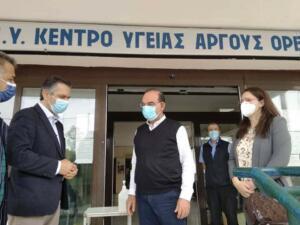 Κέντρο Υγείας Άργους Ορεστικού: επίβλεψη εργασιών της ενεργειακής αναβάθμισης του κτιρίου 1