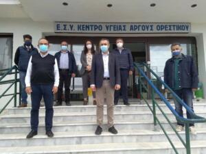 Κέντρο Υγείας Άργους Ορεστικού: επίβλεψη εργασιών της ενεργειακής αναβάθμισης του κτιρίου 4