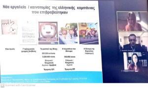 Υπογραφή Συμφώνου Συνεργασίας μεταξύ του Τμήματος Δικαιωμάτων του Παιδιού του Συμβουλίου της Ευρώπης και της Περιφέρειας Δυτικής Μακεδονίας 1