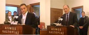 karypidis-stathakis-fysiko-aerio-pdm